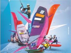 Championnat de France Windfoil / Kitefoil / Kite