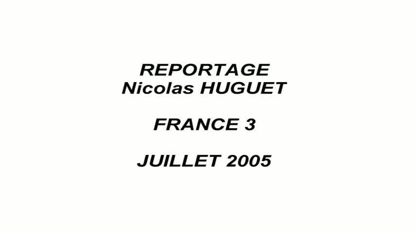Nicolas HUGUET 2005