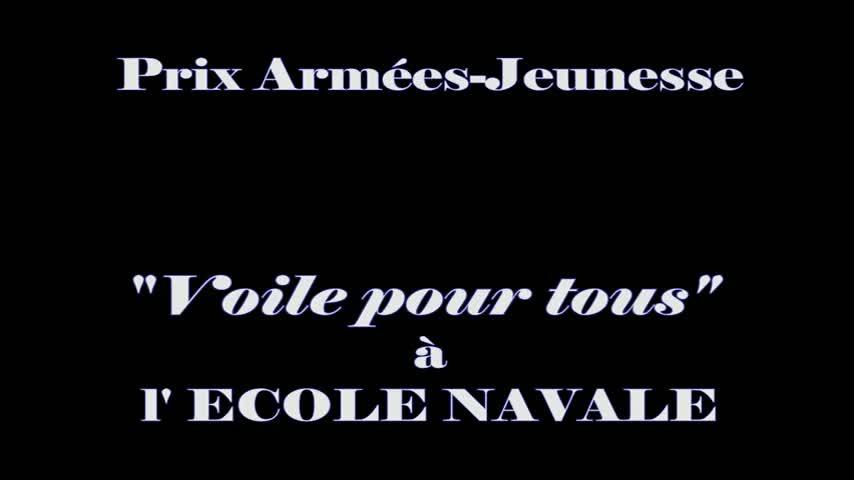 Prix Armées-Jeunesse 2015 - Ecole Navale